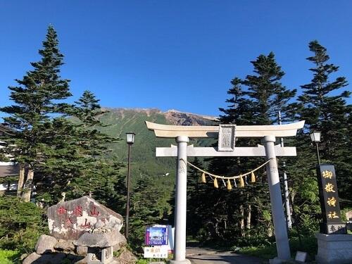 御嶽山王滝口